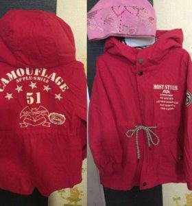 Куртка рост 94-98