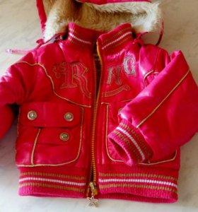 Куртка тёплый