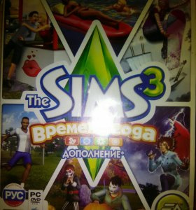 The Sims 3. Дополнение. Времена года.