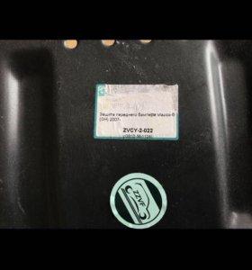 Защита бампера Мазда6 GH