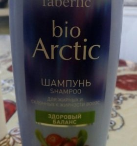 Продам шампунь для жирных волос