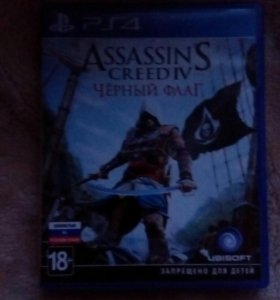 Assassin's creed4 ps4