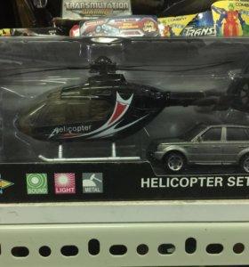 Набор игровой для мальчика, вертолёт и машинка