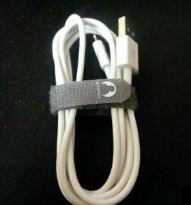 Лучший кабель для APPLE iPhone, iPad, iPod.