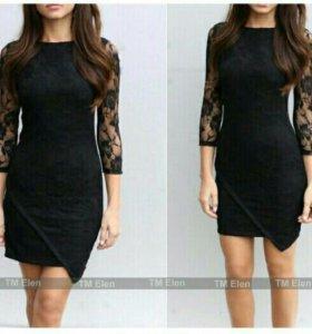 Новое платье (не подошло по размеру)