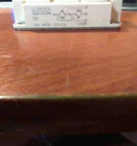 SKKD 162 /16 и SKM 400GB 123 D H6