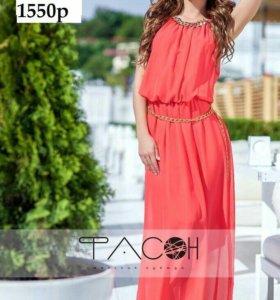 Новое платья р 42 44 46