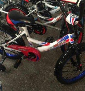 Велосипеды для ребенка