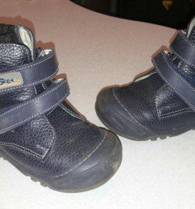 Осенние ботинки Котофей 26 размер