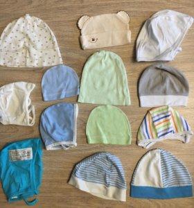 Шапочки/чепчики для новорождённых и малышей