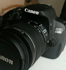 Canon 650D + EF-S 18-55mm
