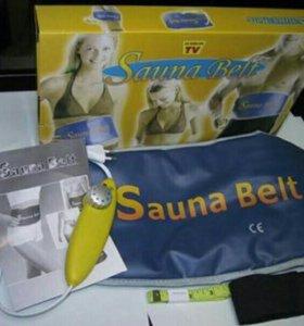 Пояс для похудения,сауна