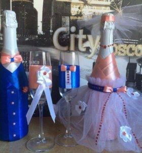 Бутылки жених и невеста с бокалами на заказ!