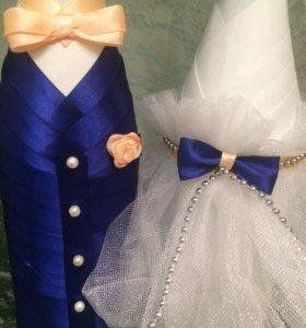 Бутылки жених и невеста делаю на заказ!