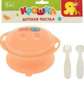 Набор детской посуды «Мастер поедания вкусняшек»