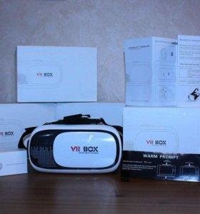 Очки виртуальной реальности VR Box 2 + Джойстик