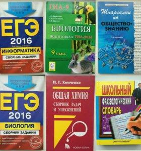 ЕГЭ и школьная программа для старших классов