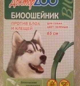Биоошейник для собак 65см
