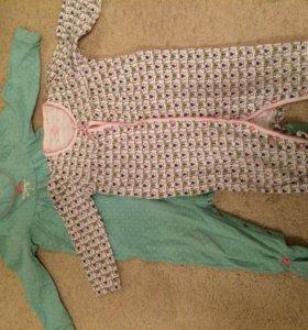 Комплект из двух пижам Next