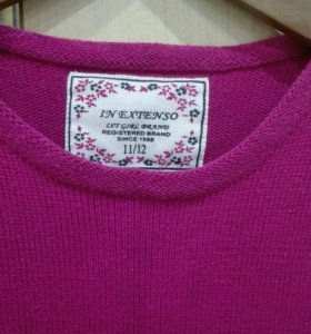 Кардиган свитер 10-12лет+резиночки