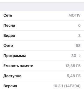Apple iPhone 6 space gray 16gb