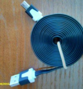 Микроюсб кабель длинной 2м