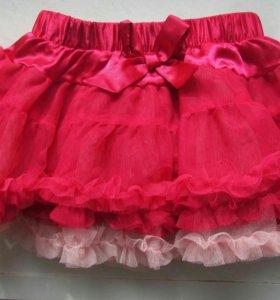 Шикарная юбка. США