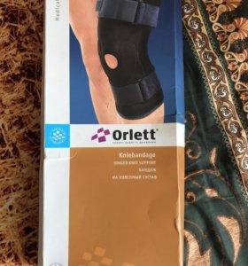 Orlett бандаж на коленный сустав RKN-203