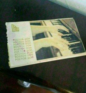 Фортепьяно 《Кавказ》 1998год