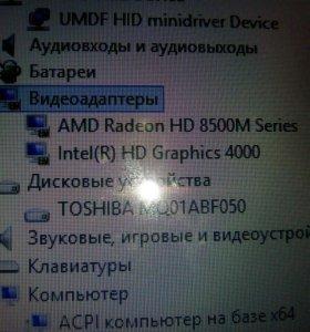 Ноутбук,Lenovo
