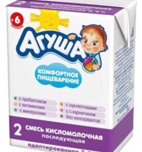 Агуша 2 кисломолочная
