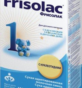 Детская смесь Frisolac