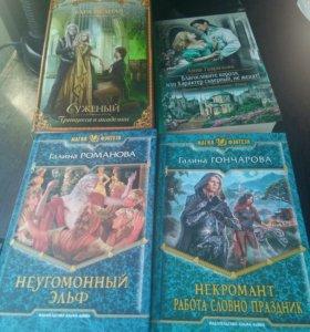 Книги любая за