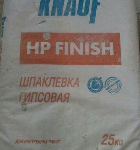 Шпаклевка гипсовая Кнауф