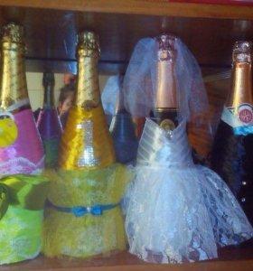 Свадебные бутылочки,бокалы