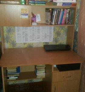 Стол для учебы.