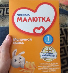Молочная смесь Малютка 1
