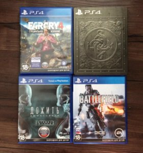 Игры доя PS4 обмен, продажа