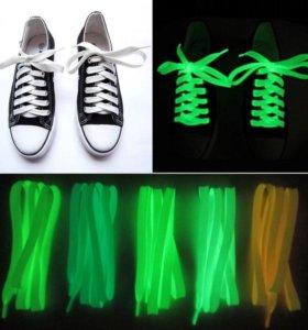 Шнурки светятся в темноте