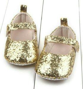 Туфельки для маленькой принцессы, новые