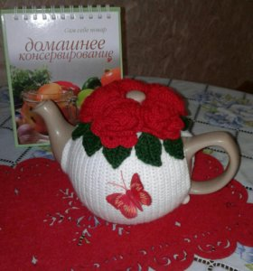 Чайник с чехлом