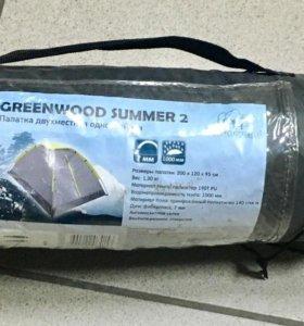Палатка 2-х местная Greenwood Summer 2