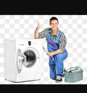 Ремонт стиральных машин LG и Samsung