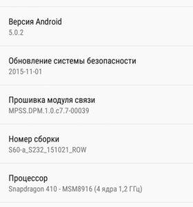 Телефон Lenovo s60-a