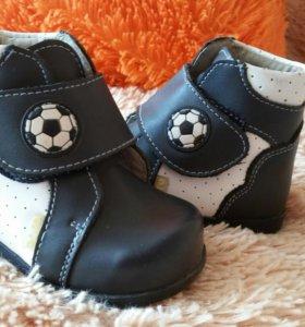Обувь первый шаг