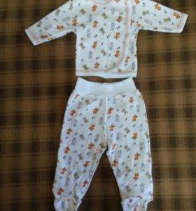 Костюм для новорожденного 56 размер