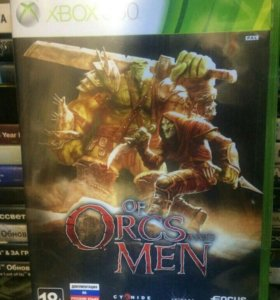 Orcs and men xbox 360