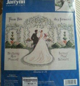 Набор для вышивки крестом - Свадебная пара.