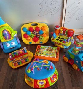 Playskool, Kiddieland, Fisher Price, Smoby, ELC.