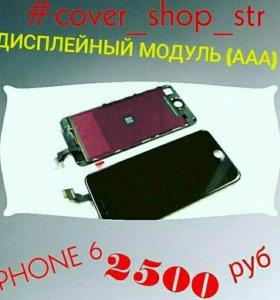 модуль дисплейный айфон 6